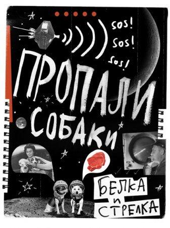 Сергей Снурник. Изображение № 2.