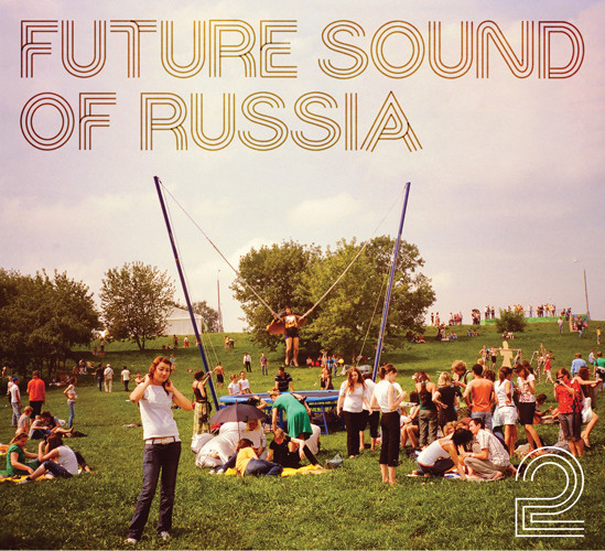 Future Sound of Russia 2010. Изображение № 3.