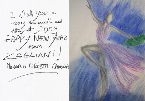 Новогодние открытки. Изображение № 1.