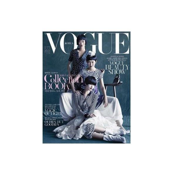 Изображение 1. Обложки Vogue: Германия, Испания и Корея.. Изображение № 3.