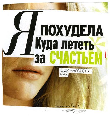 Новохокку отOPEN! Design. Изображение № 17.