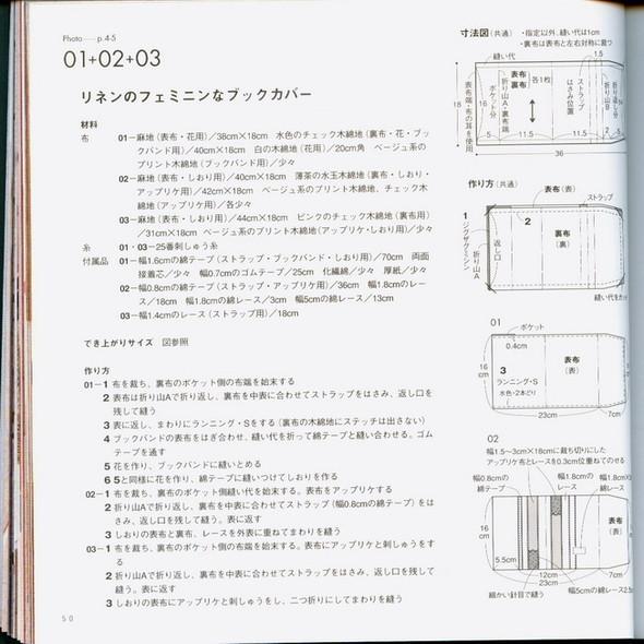 Книга для книг. Изображение № 51.