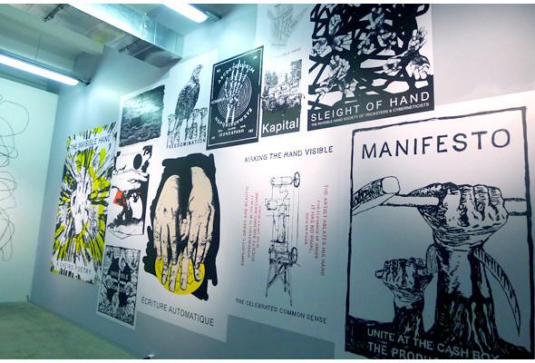 Номер четыре: Отчет с открытия 4-й Московской биеннале современного искусства. Изображение № 104.