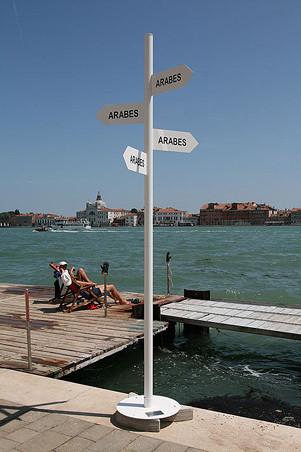 Изображение 177. Венецианская Биеннале: Занимательная география.. Изображение № 183.