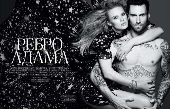 Съёмка: Анна Вялицына и Адам Ливайн для российского Vogue. Изображение № 1.