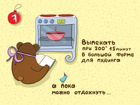 """Иллюстрированные рецепты Sweetpirat: """"Шоколадный пудинг"""". Изображение № 8."""