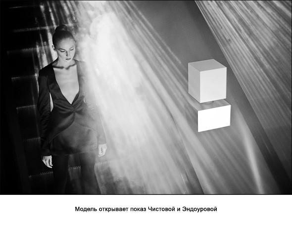 Фотограф – Максим Авдеев. Изображение № 35.
