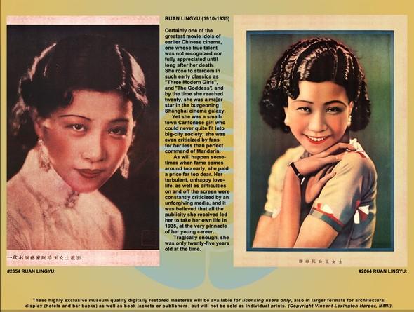Мода и пин-ап в винтажной китайской рекламе 20-30-х годов. Изображение № 38.