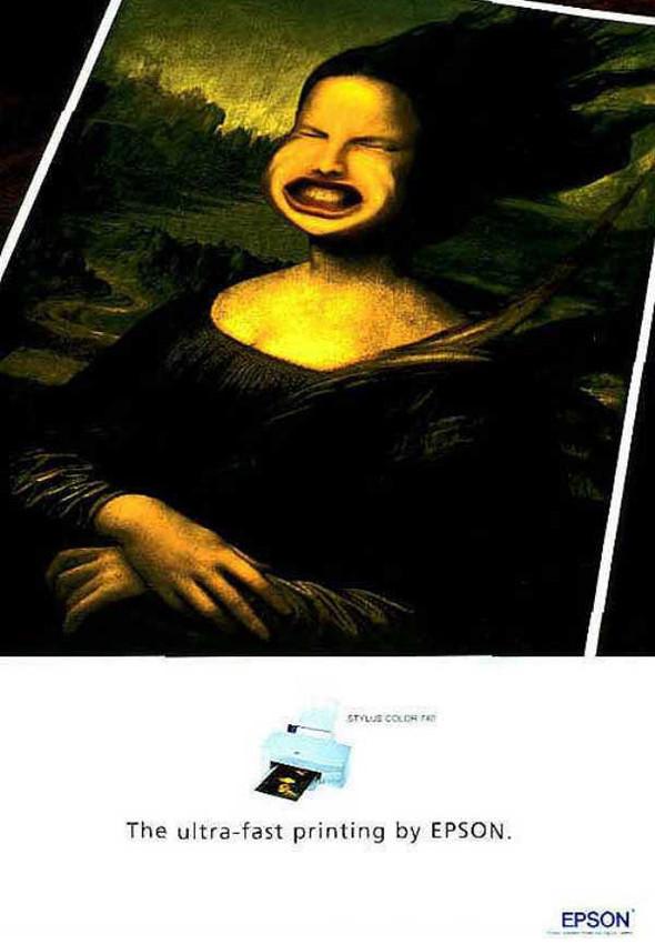 Мона мнеМону?. Изображение № 19.