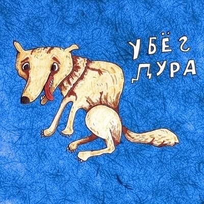 Изображение 13. Новые принты в магазине Свиновик.ру.. Изображение № 4.