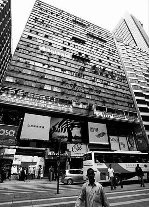 Большой город: Токио и токийцы. Изображение № 70.