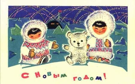 Новогодняя ирождественская открытка. Изображение № 24.
