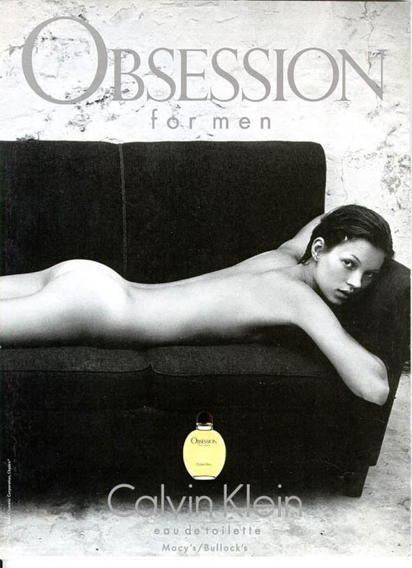 5 легендарных парфюмов 1980х годов. Изображение № 6.