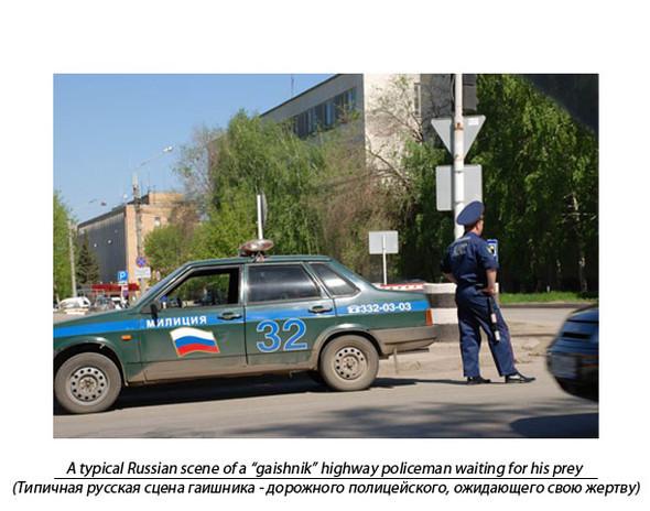 Typical Russian иличтоиностранцы думают орусских?. Изображение № 17.