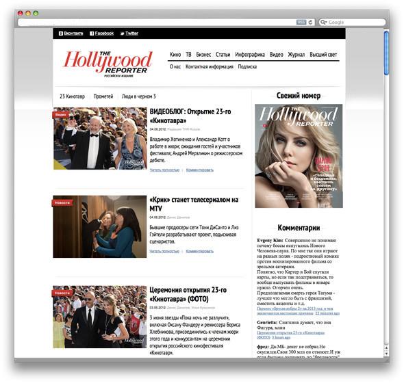 Где узнавать о кино в сети: Лучшие сайты на русском языке. Изображение №5.