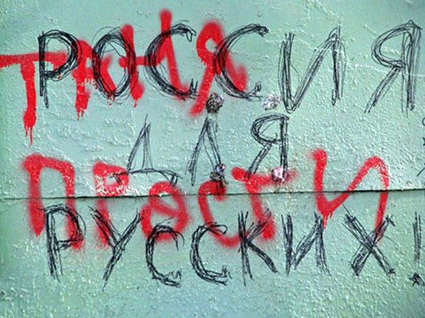 «Будь трезв и опасен» и другие надписи на стенах из коллекции Андрея Логвина. Изображение № 26.