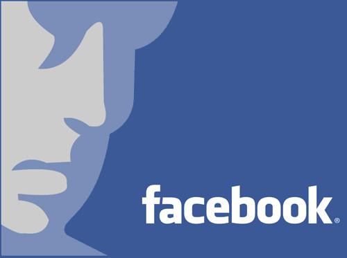 Социальная сеть: 500 миллионов лайков. Изображение № 2.