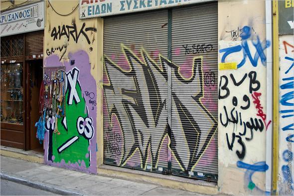 Стрит-арт и граффити Афин, Греция. Изображение № 31.
