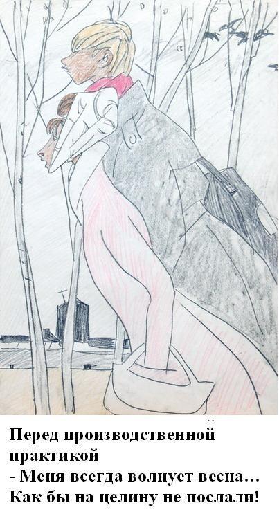 Леонид Сойфертис. рисунок, карикатура. Изображение № 28.