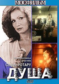 Русский рок 80-х в кино. Изображение № 1.