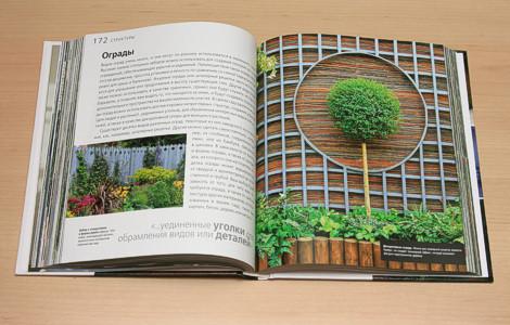 Джон Брукс «Маленькие сады». Изображение № 2.