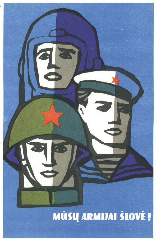 Искусство плаката вРоссии 1961–85 гг. (part. 4). Изображение № 22.