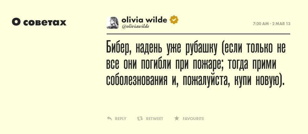 Оливия Уайлд,  красавица и Тринадцатая. Изображение № 5.