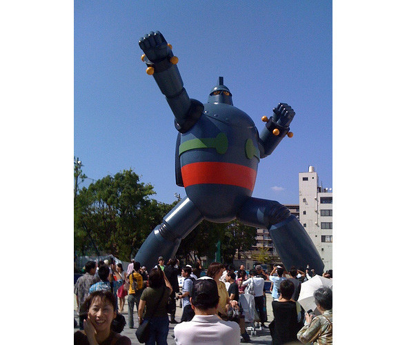 Суперроботы на вооружении у Японии. Изображение № 14.