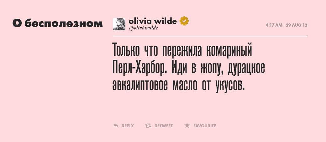 Оливия Уайлд,  красавица и Тринадцатая. Изображение № 11.