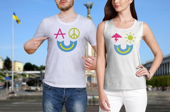 Лайк дня: туристический логотип Украины. Изображение № 11.