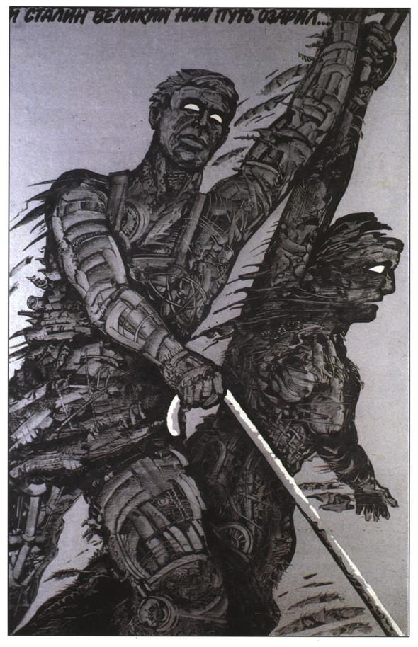 Искусство плаката вРоссии 1884–1991 (1991г, часть10-ая). Изображение № 15.