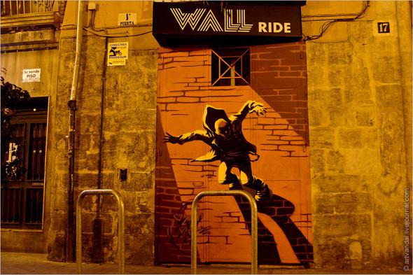 Стрит-арт и граффити Валенсии, Испания. Изображение № 23.