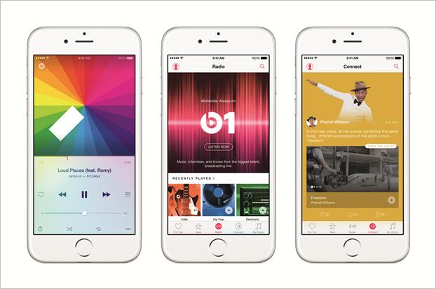 «Ведомости» назвали стоимость подписки на Apple Music для России. Изображение № 1.