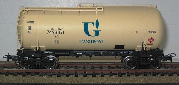 Редизайн: Новый логотип «Газпрома». Изображение № 27.