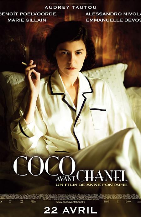 Chanel Advertising. Изображение № 40.