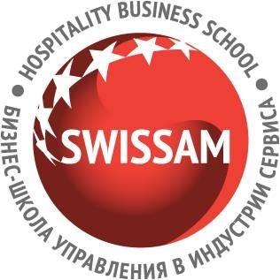 SWISSAM: грант на получение образования в сфере гостеприимства. Изображение № 1.