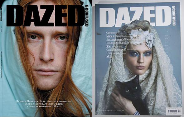 Прямая речь: Кэти Шиллингфорд, редактор моды Dazed & Confused. Изображение № 4.
