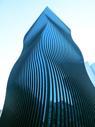 Изображение 1. GT Tower East: новый небоскрёб в Сеуле.. Изображение № 1.