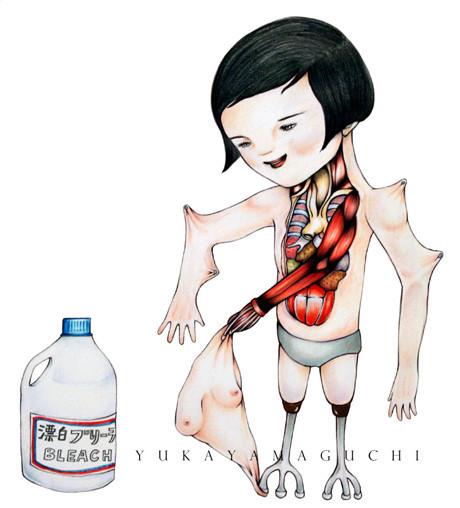 ЮкаЯмагучи. Изображение № 15.