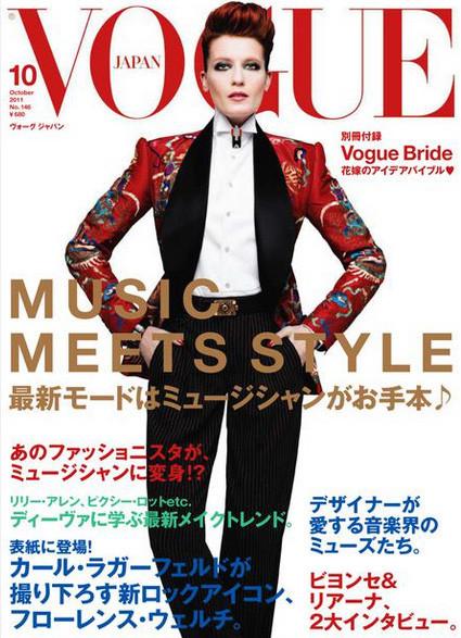 Карл Лагерфельд снял Флоренс Уэлш для обложки японского Vogue. Изображение № 1.