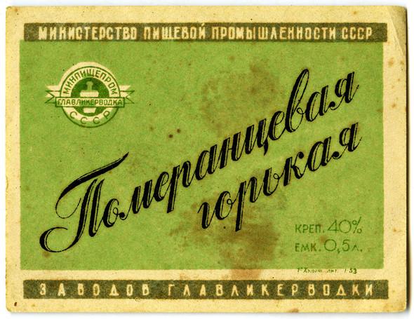 LABEL USSR. Изображение № 33.