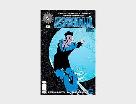 32 главных комикса лета  на русском. Изображение № 24.