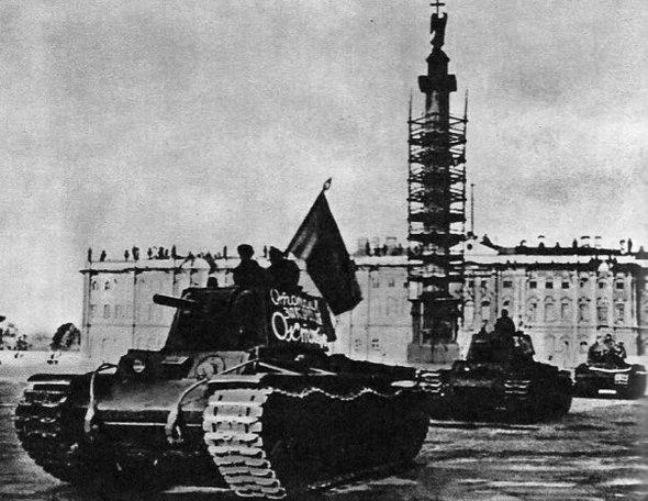 Блокада ленинграда. Изображение № 10.
