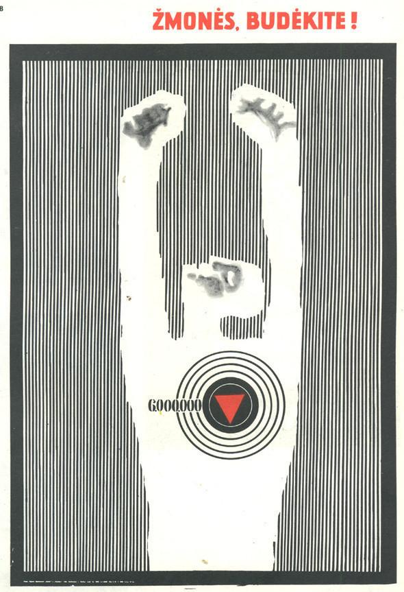 Искусство плаката вРоссии 1961–85 гг. (part. 3). Изображение № 43.