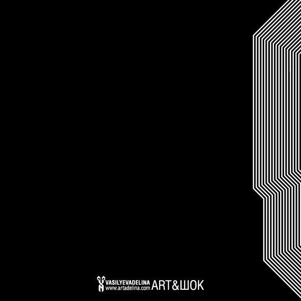 Изображение 1. ART&ШОК.. Изображение № 50.