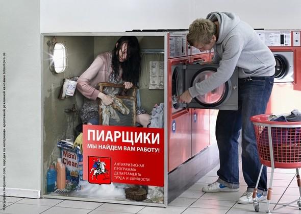 Антикризисная реклама. Изображение № 1.