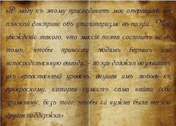 «ЯВам пишу». Уроки PRот графа Толстого. Изображение № 16.