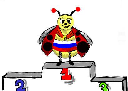 Талисман чемпионата мира 2013 в Москве возможно будет таким.. Изображение № 4.