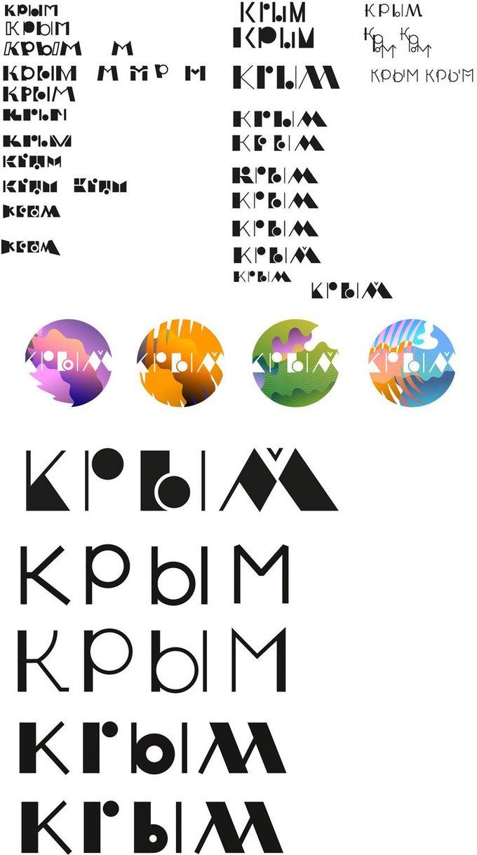 Разработка шрифтовой части. Изображение № 16.