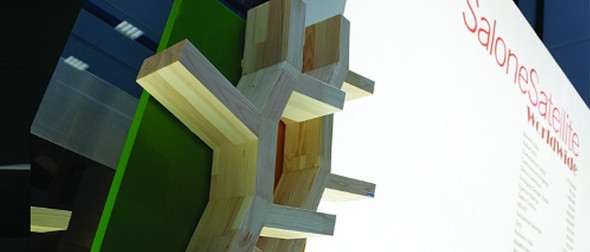 Полка Forest - ствол дерева. Изображение № 2.